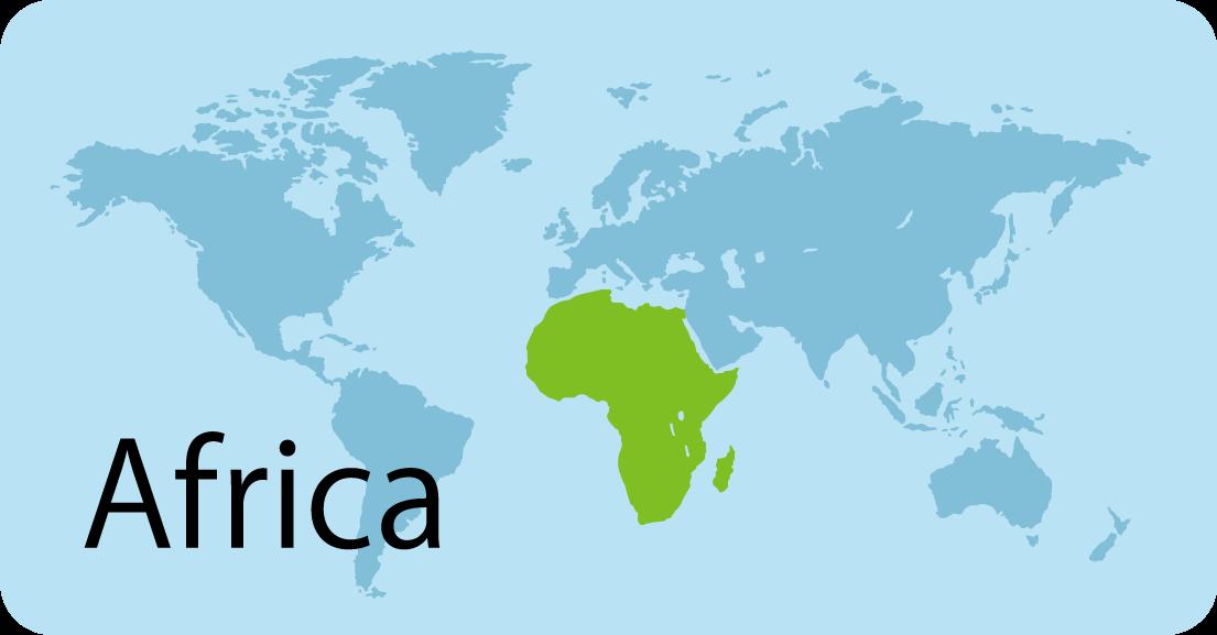 アフリカエリア