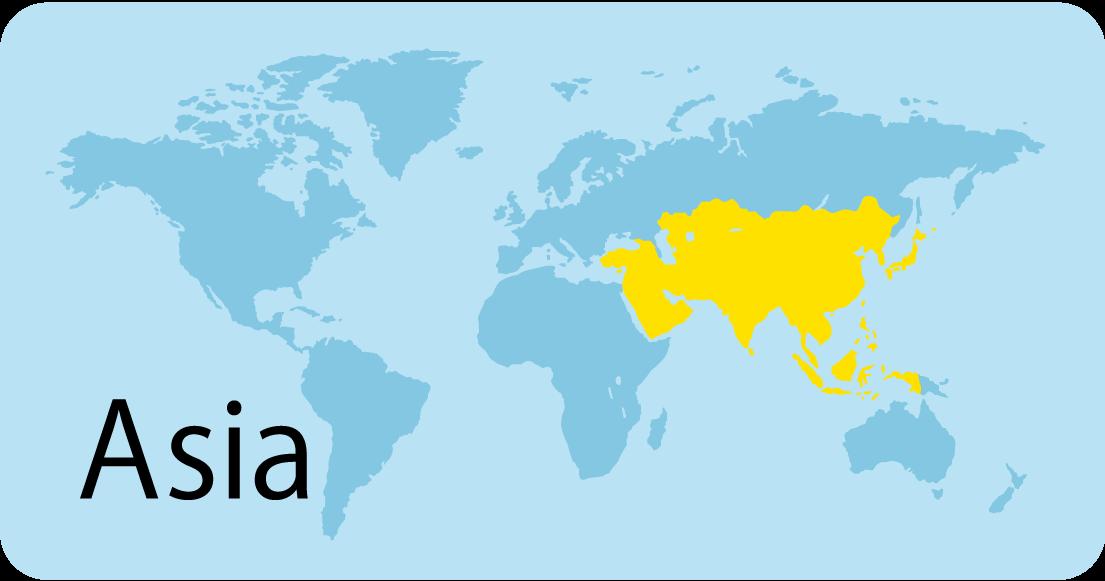 アジアエリア