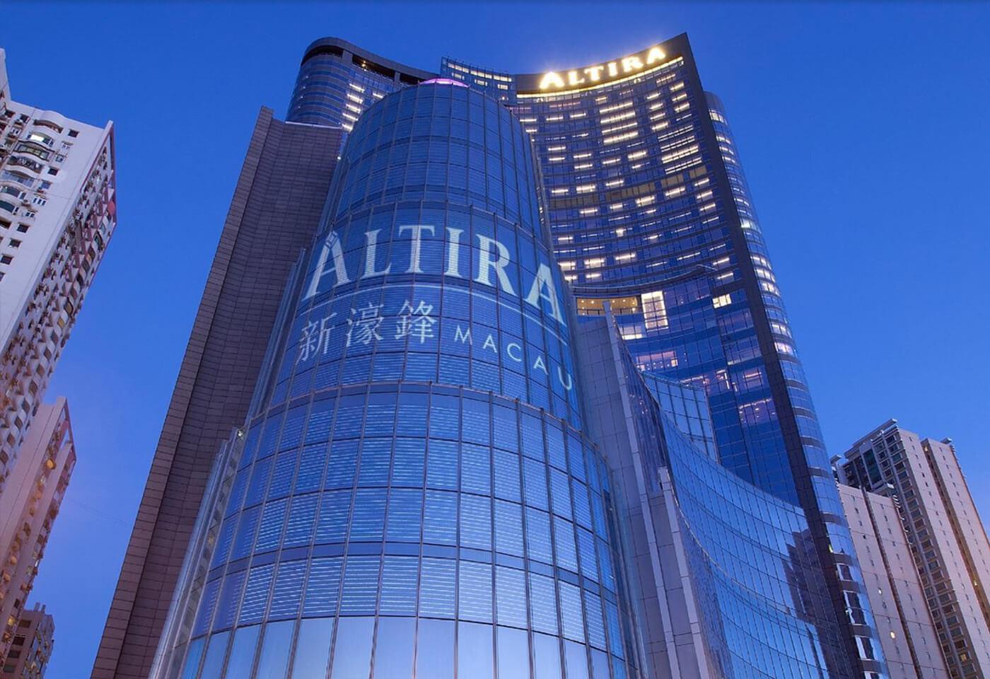 アルティラ・マカオ・ホテル