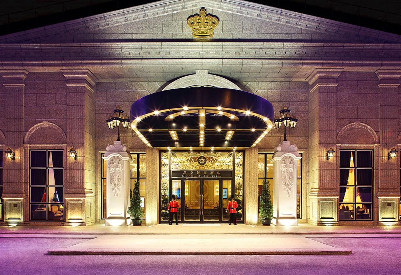グランドエンペラーホテル