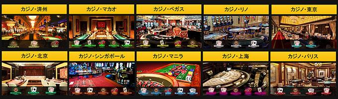 ライブカジノのディーラー・テーブル数が圧倒的に多い!