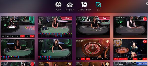 ライブカジノはテーブル数多数!お気に入りのディーラーを見つける楽しみも