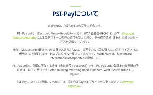PSI-Pay